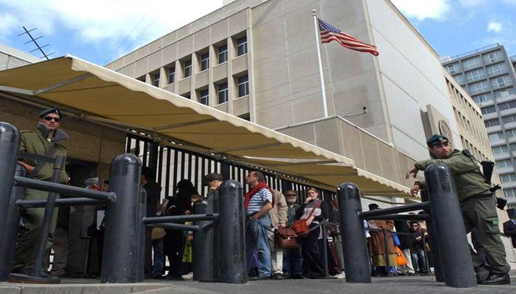 السفارة الامريكية - القدس