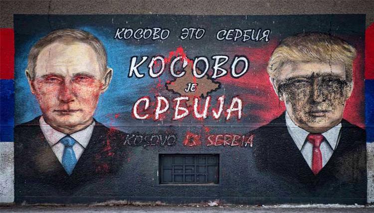 بين بوتين وترامب