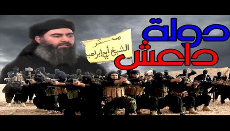داعش- تقلص مساحة الأراضي الخاضعة لداعش في سوريا والعراق حوالي 25 بالمئة