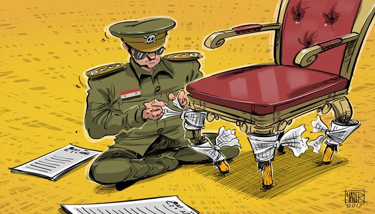سوريا للبيع جملة و مفرق