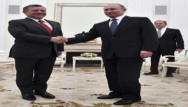 عبد الله الثاني و بوتين