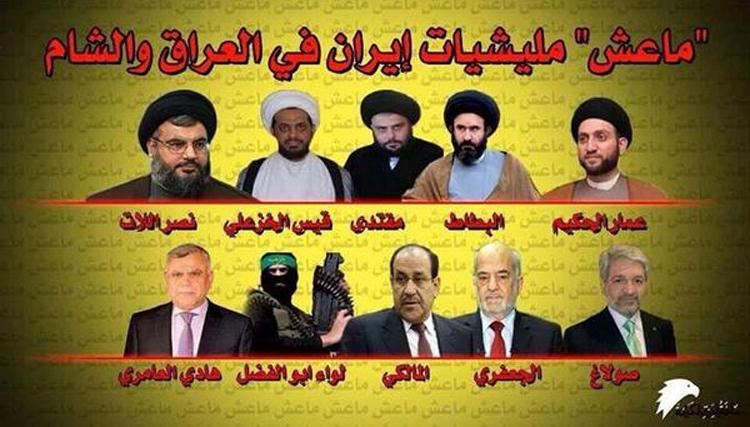 البعد «الطائفي» في السياسة الإيرانية