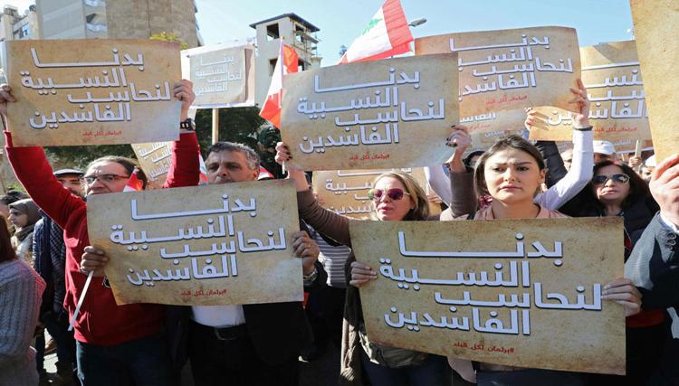لبنان والساحة الدولية