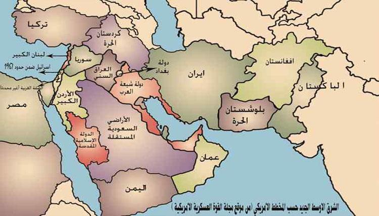 الشرق الاوسط الجديد