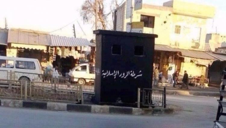 داعش و حرب الشوارف في الرقة