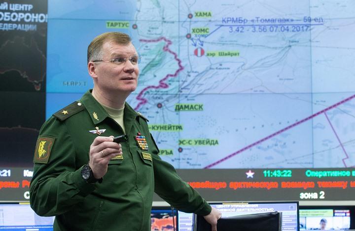 روسيا اعتبرت أن الضربات الأمريكة على سوريا يمثل عدوانا على دولة ذات سيادة