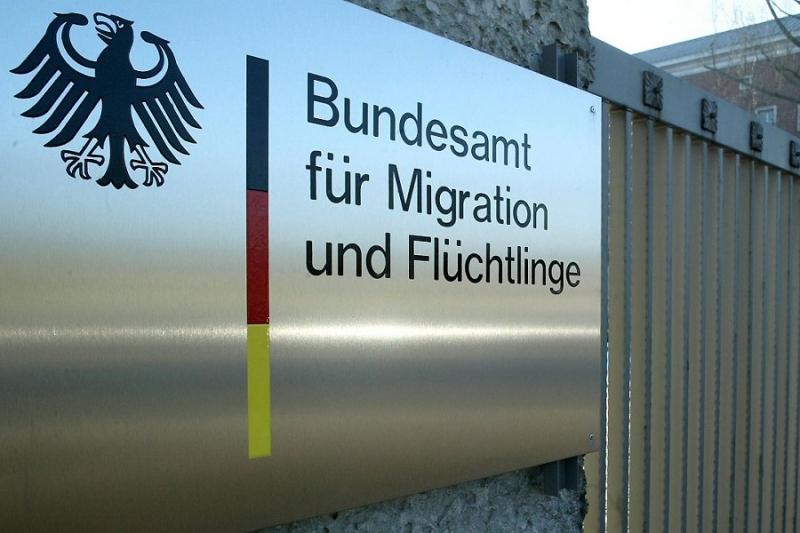الهيئة الاتحادية لشؤون الهجرة و اللاجئين في ألمانيا