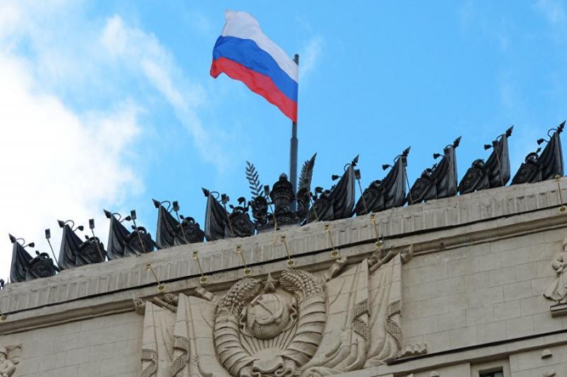 وزارة الفاع الروسية