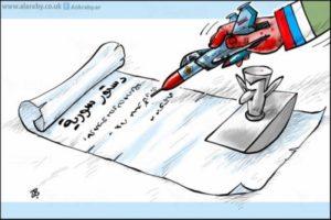 الدستور السوري صناعة روسية