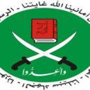 الإخوان المسلمون في سوريا