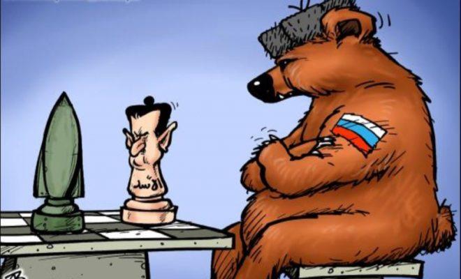 الرقعة تحت سطوة الدب الروسي
