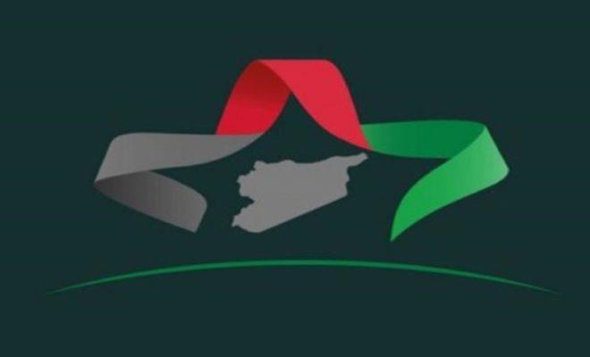 تخبط الهيئة العليا للمفاوضات