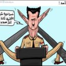 الأسد النازي