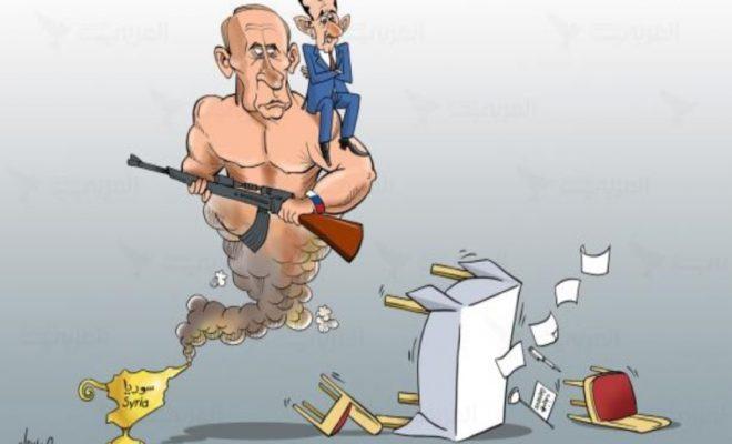 الامبراطور السوري