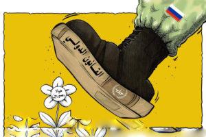 حياة السوريين