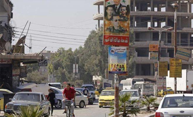 سوريا الأسد