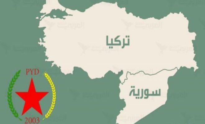 تركيا والأكراد في سورية