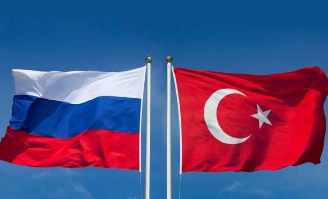 تركيا و روسيا