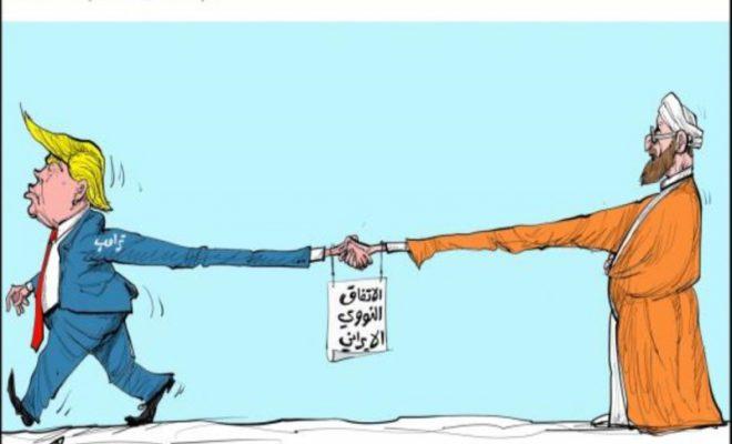 غليان المف النووي الإيراني