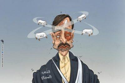 التحدّي الروسي وبيان فيتنام السوري الباهت؟