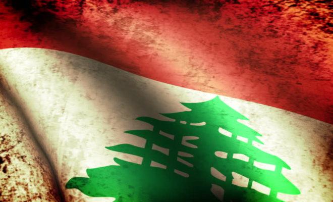 مخاطر إدخال لبنان في الأتون الإقليمي