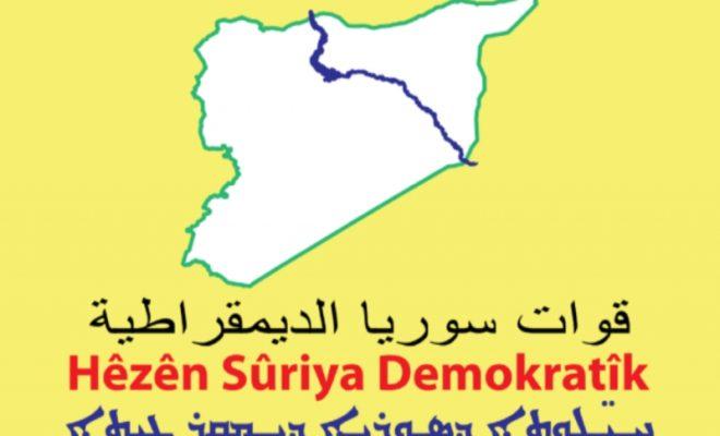 قسد خيار أميركا المفضّل في سورية