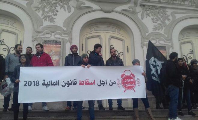 الاحتجاجات تعود مجدداً إلى تونس واعتقال المئات ودعوة لمسيرة وطنية