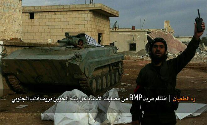 """عشرات الأسرى من ميليشيات الأسد و """"رد الطغيان"""" تستعيد السيطرة على أكثر من 16 قرية"""