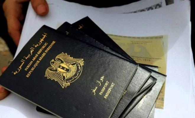 للسوريين والفلسطينين ... تركيا تفتتح مكتباً بلبنان لمنحهم تأشيرة دخول إلى أراضيها