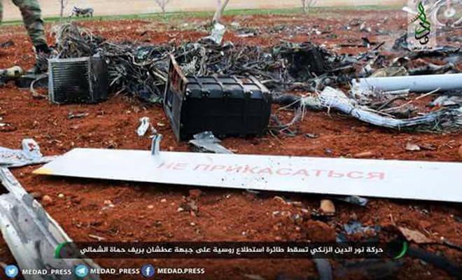 في ريف حماة حركة نور الدين الزنكي تسقط طائرة للغزاة الروس وعصابات الأسد ترد بغارات مكثفة