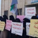 غضب العديد من الطلبة واعتصامهم أمام الكليات رفضاً لإغلاق حكومة الإنقاذ جامعة حلب الحرة
