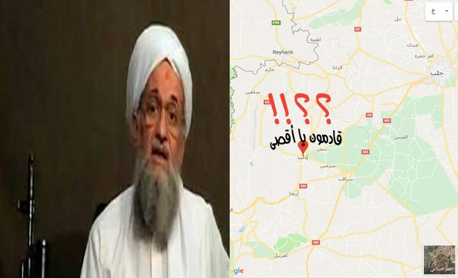 """""""ذريعة جديدة """" قادمون يا أقصى"""" شعار الجناح الجديد لتنظيم القاعدة في سوريا"""