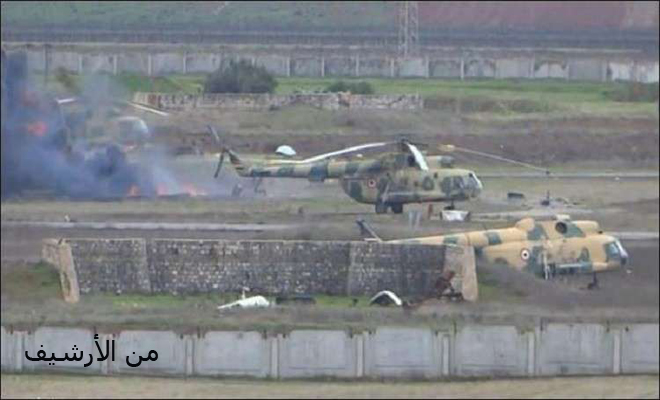 روسيا تقصف إدلب و عصابات الأسد تستولي على مطار ابو الظهور