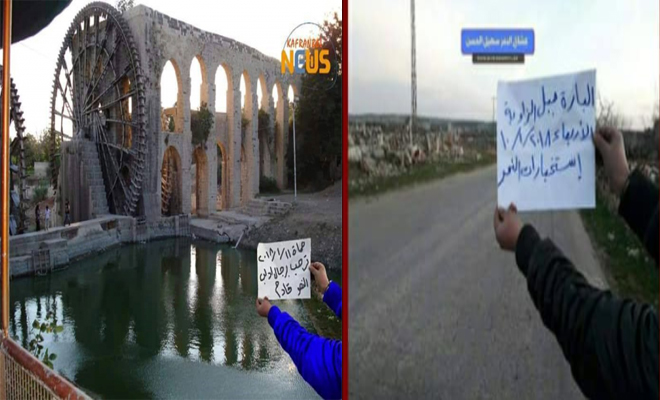 (الثوار في حماة يردون بالمثل على عصابات الأسد (ميليشيات النمر