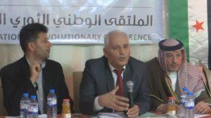 الملتقى الوطني الثوري السوري - العقيد أديب عليوي