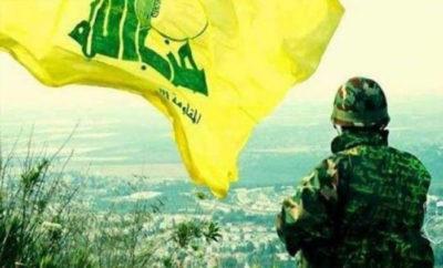 مشروع أمريكي جديد لنزع سلاح ميليشيا حزب الله الارهابي