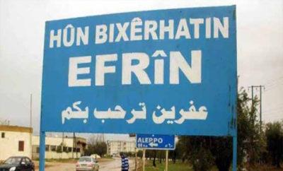عفرين... عصابات الأسد بمساندة الميليشيات الكردية تعتقل عشرات الشبان اثناء عودتهم إلى منازلهم