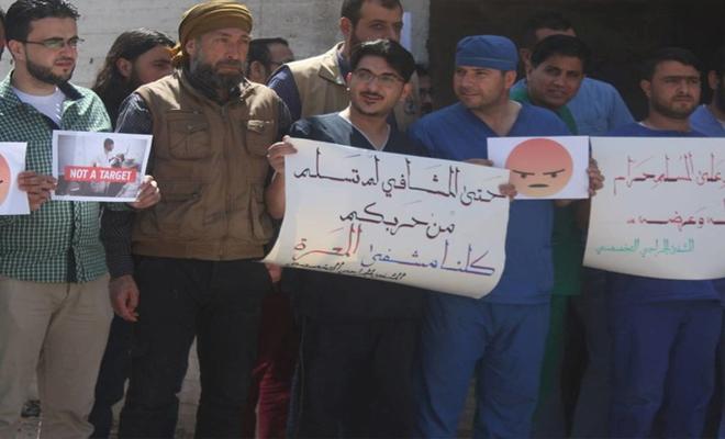 وقفة احتجاجية ضد استهداف الكوادر الطبية والفلتان الأمني في إدلب