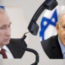 نتنياهو يؤكد لبوتين رفض بلاده مجدداّ لتواجد الميليشيات الإيرانية في سوريا