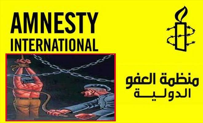 منظمة العفو الدولية تطالب بالكشف عن مصير المختفين قسريًا في سوريا