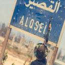 إجراءات جديدة في منطقة القصير تتخذها ميليشيا حزب الله الإرهابي