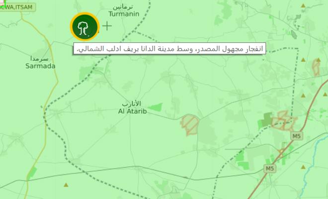 انفجار عبوة ناسفة في بلدة الدانا بريف إدلب الشمالي