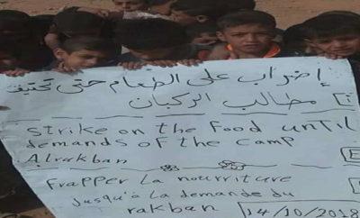 رسالة استغاثة من أهالي مخيم الركبان للأمم المتحدة