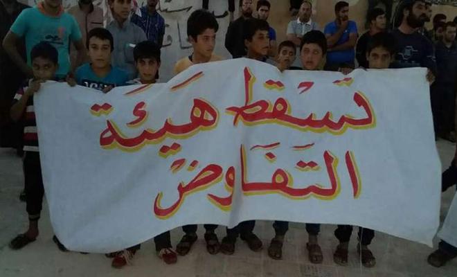 """مظاهرات شعبية حاشدة في جمعة """"هيئة التفاوض لا تمثلني"""" في الشمال السوري"""