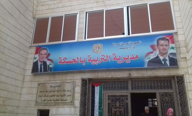 نظام الأسد يمتنع عن تسليم رواتب 400 موظف في دوائر الدولة في الحسكة والسبب؟؟؟