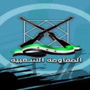 المقاومة الشعبية تحذر أهالي حوران بعدم التنسيق الأمني مع نظام الأسد