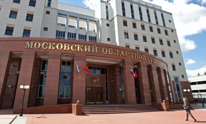 قضاء الغُزاة الروس يصدر حكماً باعتقال مواطنين سوريين متهمين بقتل قائد طائرة روسية في سوريا