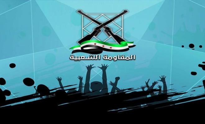 ضربة جديدة للمقاومة الشعبية في درعا تودي بحياة عناصر من عصابات الأسد الإرهابية