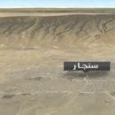 """الاستخبارات التركية تجلب 4 عناصر ينتمون لـ""""ب ك ك"""" من العراق"""