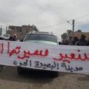إضراب عام في البصيرة في ريف دير الزور